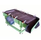 Vibro-energy Separaator Filter